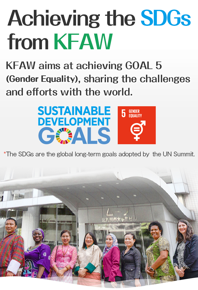 Achieving the SDGs from KFAW