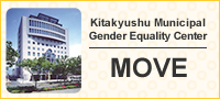 Kitakyushu Municipal Gender Equality Center (MOVE)