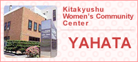 Ladies Yahata (Kitakyushu Western Women's Community Center)