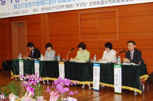 The_3rd_Japan-Korea_joint_seminar_first_session