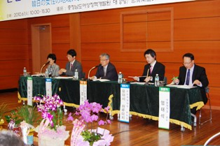 The_3rd_Japan-Korea_joint_seminar_second_session