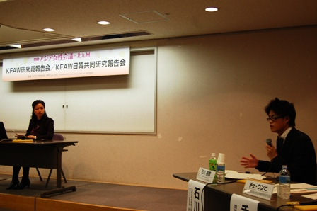 the_4th_Japan-Korea_joint_seminar_20111117.JPG