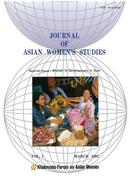 Vol. 1 Women in Development in Asia (March, 1992)