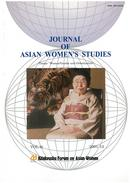 Vol.10 Women/Gender and Globalization (December, 2001)