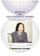 Vol.11 Participation and Good Governance; Environmental Issues; from a Gender Perspective (December, 2002)