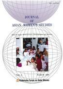 Vol.2 Environment, Development and Women (March, 1993)